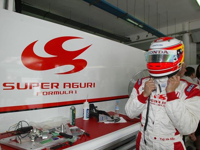 Yuji Ide teve vida complicada em sua passagem pela F1 dentro e fora da pista