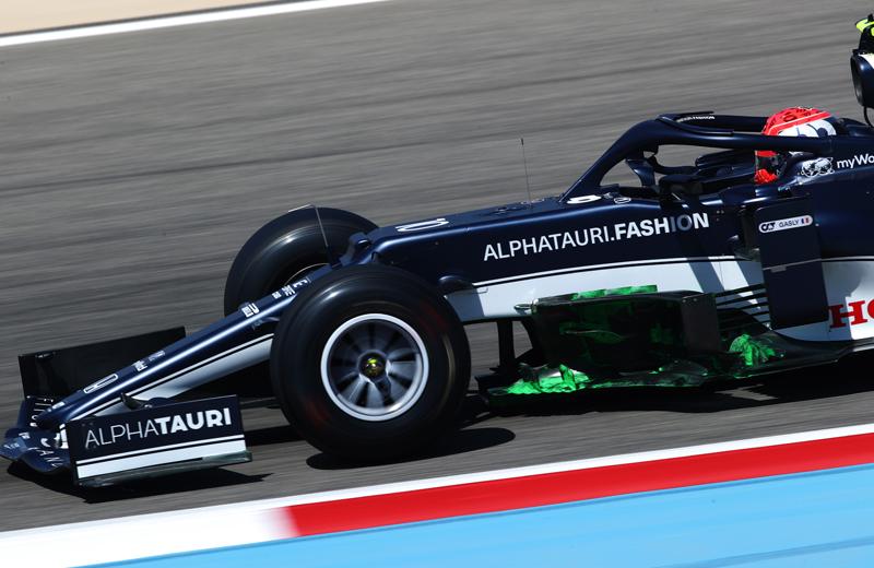 F1 flow vis